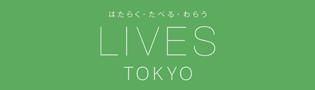 LIVES TOKYO