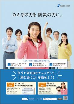 advertising_img08