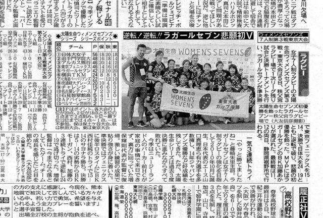 chunichi_20160606_800